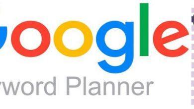 Photo of Google Anahtar Kelime Planlayıcı En İyi Nasıl Kullanılır?