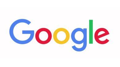 Photo of Google Arama Nedir?