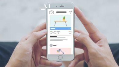 Photo of Instagram Reklam Fiyatları ve Fiyat Faktörleri